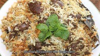 Q&E Recipes | Easy Mutton Biryani Recipe for Beginners | Pressure cooker Biryani| Lamb Biryani