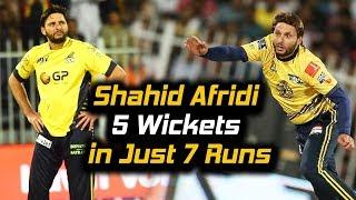 Shahid Afridi 5 Wickets in Just 7 Runs | Peshawar Zalmi Vs Quetta Gladiators | HBL PSL