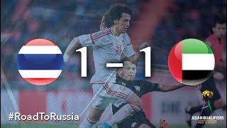 Thailand vs UAE (2018 FIFA World Cup Qualifiers)