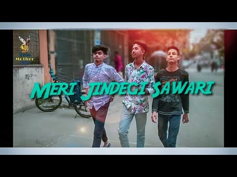 Xxx Mp4 Meri Jindegi Sawari New Song Video 2018 Three Mother Son Rk Rakib 3gp Sex