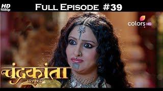 Chandrakanta - Full Episode 39 - With English Subtitles