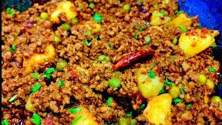 भुना मसालेदार मटन कीमा | Bhuna Masaledar Mutton Keema recipe in Hindi | Spicy Aloo Matar Keema