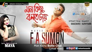 F A Sumon New Song 2017 ft Maya | Mon Kichu Bolte Chai | Lyrical Video | 1080p60 Full HD