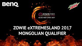 eXTREMESLAND 2017 Mongolia qualifier: LAN FINALS