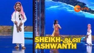 Junior Superstars - Episode 22  - October 16, 2016 - Webisode