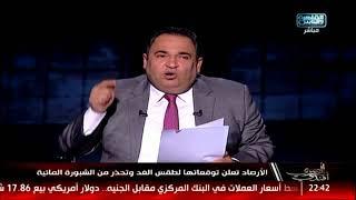 المصري أفندي| الأرصاد تعلن توقعاتها لطقس الغد وتحذر من الشبورة المائية