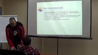 Java для начинающих программистов. Часть 1 .Объекты. Классы. Интерфейсы