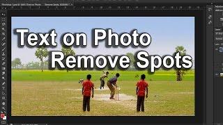 Photoshop Tutorial | Text on Photo | Remove Spots | Photoshop Bangla Tutorial 1