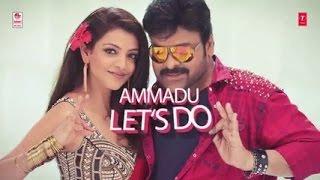 AMMADU LETS  DO KUMMUDU-Performance