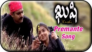 Kushi Telugu Movie Video Songs | Premante Song | Pawan Kalyan | Bhumika | Mani Sharma