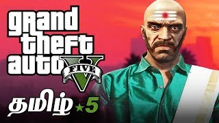 GTA 5 Story #5 Live Tamil Gaming