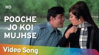 Pooche Jo Koi Mujhse (HD) - Aap Aye Bahaar Ayee Songs - Rajendra Kumar - Sadhana - Old Song