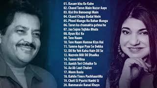 उदित नारायण और अल्का याग्निक का सर्वश्रेष्ठ || बॉलीवुड हिंदी गाने || हिंदी गाने संग्रह 2019