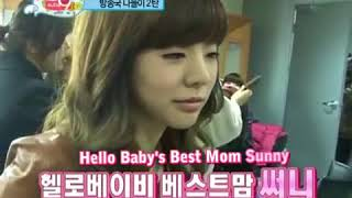 SNSD and Kids #3 - SNSD with Shinee's Son!