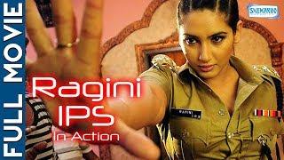 RaginI IPS Kannada Movie |  Ragini in Action