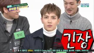 [ENG sub]Weekly idol EP 235 The Legend part 2