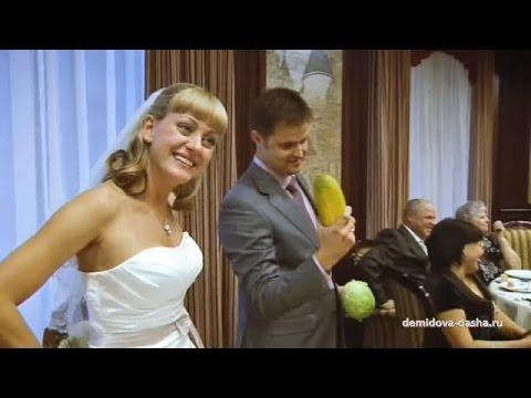 Видео смешное поздравление на свадьбе 13