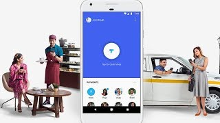 Google Tez uses AQR (Audio QR)  to make cash-like payments in India