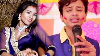 फागुनी बेयरिया सातावे - Holi Khelab Sasurari Me - Shiv Kumar Bikkuji - Bhojpuri Hot Holi Songs 2017