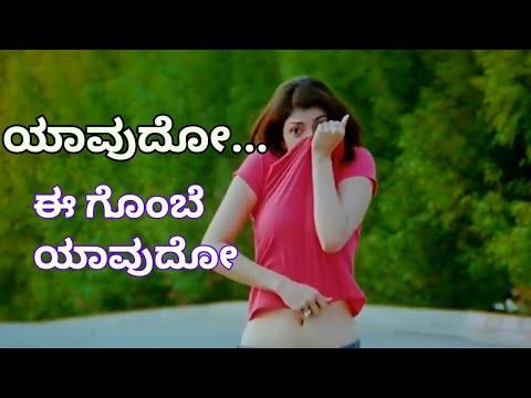 Xxx Mp4 Best ❤ Love Song New Kannada Whatsapp Status 2018 3gp Sex