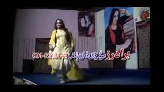 Nelo New Song 2016 Musafar Janan Rawale With Neelam Gul Dance