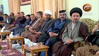 تغطية خاصة لزيارة وفد مكتب المرجع الكبير السيد الحكيم إلى عشيرة الزركان - محافظة واسط