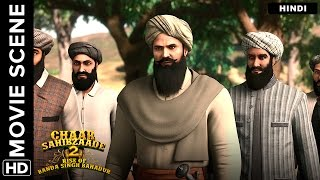 Banda Singh promises terror-free Punjab | Chaar Sahibzaade 2 Hindi Movie | Movie Scene