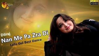 Nan Me Pa Zra De | Pashto Artist Laila Gul | HD Video Song