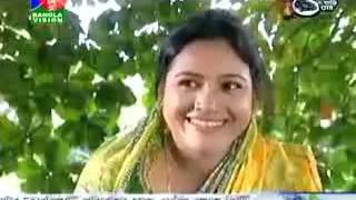 Bangla Natok Harkipta Part 44