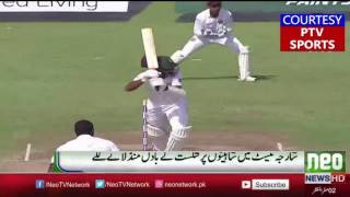 Pak Vs West Indies 3rd Test Match | Day 4 WestIndies 34 Runs Away For a Win