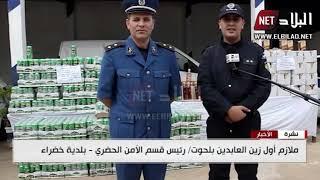 مستغانم : حجز 1700 وحدة من المشروبات الكحولية