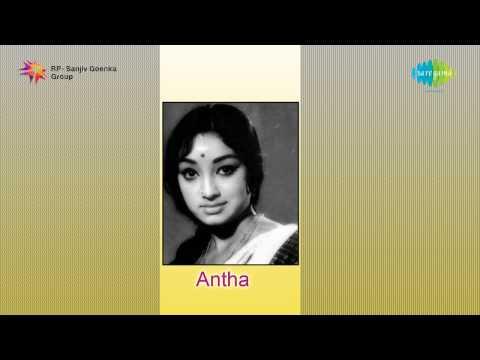 Antha   Premavide Manade song