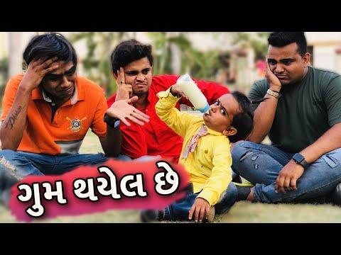 Xxx Mp4 Jigli Khajur Comedy Video Goom Thayel Che Gujarati Comedy 3gp Sex