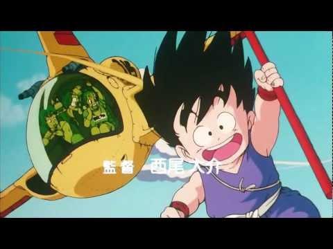 Dragon Ball Opening Latino HD 720p