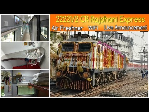 Xxx Mp4 FULL COVERAGE Inaugural 1st Run Central Railways 22221 22222 Rajdhani Express 3gp Sex