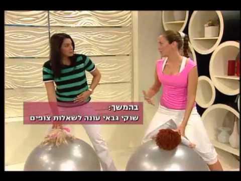 ליאת ערוץ 10 מאי 2011