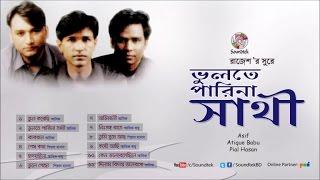 Asif Akbar, Atique Babu, Pial Hasan - Vulte Pari Na Shathi