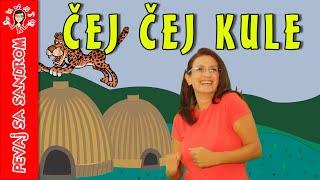Čej Čej Kule (Che Che Koolay)   Pevaj sa Sandrom   Sing With Sandra   Dečije pesme