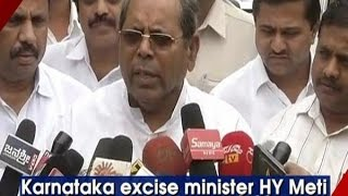 Karnataka excise minister HY Meti resigns over sex scandal issue - ANI News