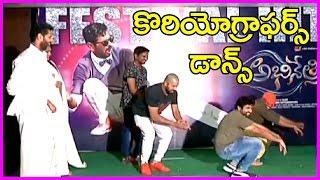 Choreographers Dance Performance   Tribute To Prabhu Deva   Abhinetri Telugu Movie Success Meet