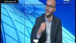 الماتش - تامر بدوي : «ابو تريكه شال الاهلي على كتفه.. واثر على الفريق بالكامل»
