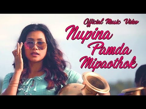 Xxx Mp4 Nupina Pamda Mipaothok Official Gyanand Music Video 3gp Sex
