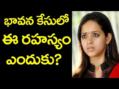 Xxx Mp4 Bhavana Kidnap And Rape Attempt Media Actress Bhavana Harassed Case Bhavana Abducted Taja30 3gp Sex