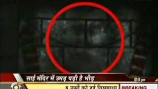 Miracle in Shirdi - Sai Baba's Image appears on Wall !