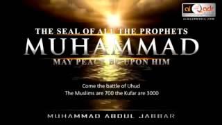 MUHAMMAD ﷺThe last Prophet
