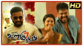 Ulkuthu Tamil Movie Scenes | Dinesh narrestes his past to Nanditha | Chaya Singh