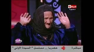واحد من الناس - سيدة تجعل عمرو الليثي في ذهول شديد تموت وأثناء دفنها تأتي السيدة زينب لتعيدها للحياة