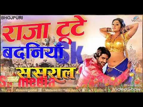 Xxx Mp4 Bhojpuri Hot Songs 2017 3gp Sex