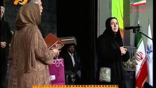 سیمرغ بلورین بهترین بازیگر نقش اول زن ۱۳۹۳ باران کوثری (فیلم کوچه بی نام)