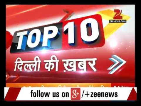 Xxx Mp4 Top 10 Delhi News Morning Superfast 3gp Sex